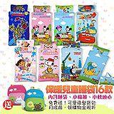 【超人氣】卡通人物睡袋16款 (加送小兔款or小熊款學齡包)