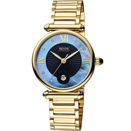 epos 雅韻黑珍珠鋼帶鑽錶-金 8000.700.22.85.32FB