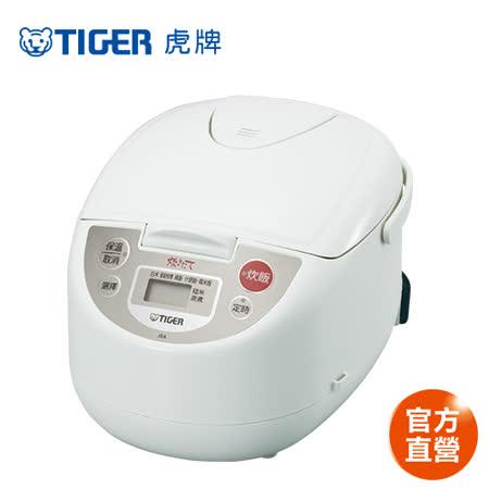 【限量福利品】TIGER虎牌10人份1鍋2享微電腦炊飯電子鍋(JBA-B18R)買就送造型食譜
