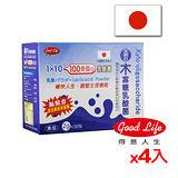 得意人生木寡糖乳酸菌粉2G*30包(4盒組)