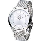 cK 經典系列米蘭紳士腕錶-銀白 K3M21126