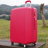 【YC Eason】尊爵頂級ABS硬殼行李箱(24吋-戀愛紅)