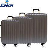 【YC Eason】尊爵頂級ABS硬殼行李箱三件組(20+24+28吋-閻暗黑)