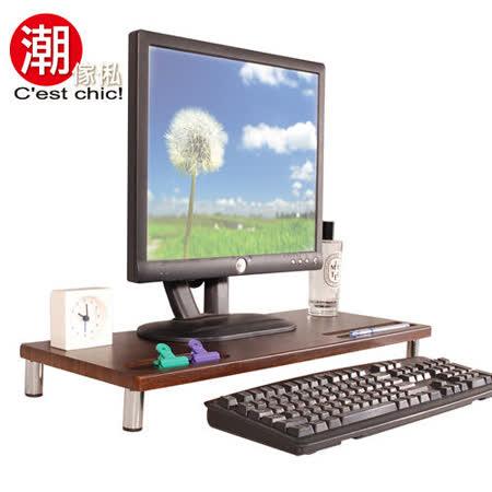 Bargello巴吉洛鍵盤螢幕架-胡桃木