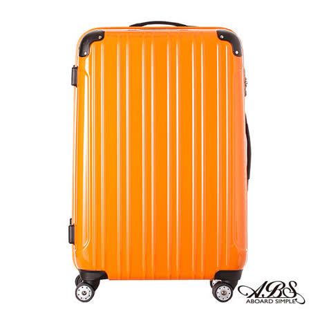 ABS愛貝斯-29吋隨箱式TSA海關鎖鏡面硬殼箱(柳橙橘)99-047A