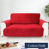 棉花田【William】三人沙發防滑保暖保潔墊-紅色