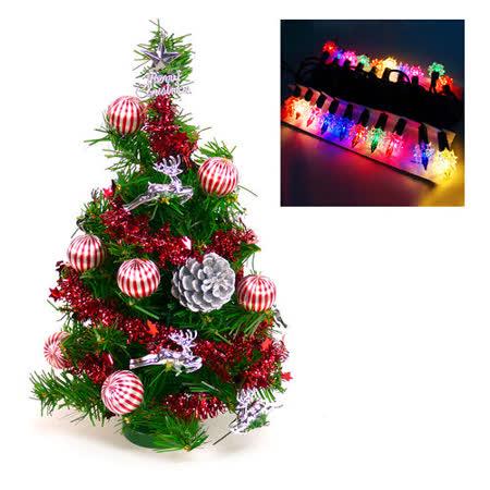 台灣製迷你1呎/1尺(30cm)裝飾聖誕樹 (銀松果糖果球色系)+20燈鑽石燈串(彩光)