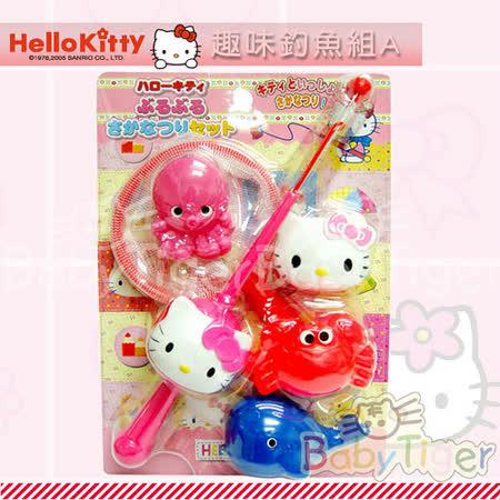 任選【BabyTiger虎兒寶】Hello Kitty原廠授權玩具- 趣味釣魚組A