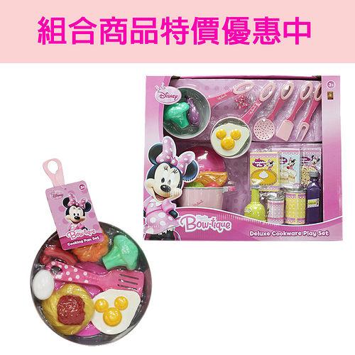 【迪士尼女孩玩具】豪華米妮廚房玩具家家酒組 +米妮家家酒小平底鍋組