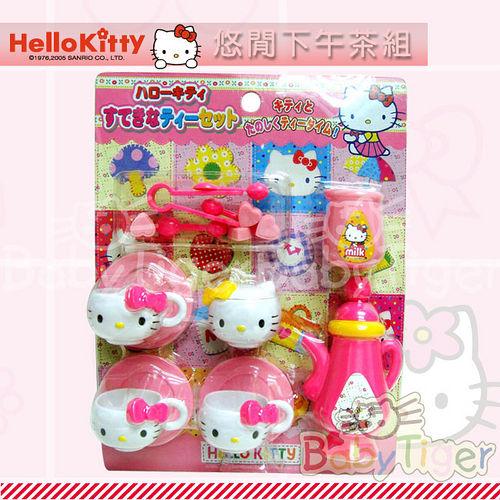 任選【BabyTiger虎兒寶】Hello Kitty原廠授權玩具- 悠閒下午茶