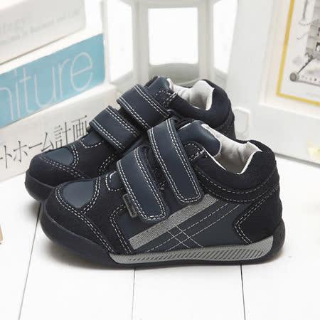 【童鞋城堡】Pediped限量簡單品味短統靴休閒鞋{美國品牌}RS1082