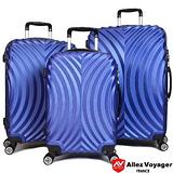 【法國Allez Voyager奧莉薇閣】浪漫一生ABS防刮輕量三件套組行李箱