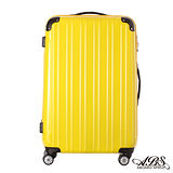 ABS愛貝斯-26吋隨箱式TSA海關鎖鏡面硬殼箱(檸檬黃)99-047B