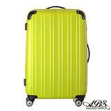 ABS愛貝斯-26吋隨箱式TSA海關鎖鏡面硬殼箱(蘋果綠)99-047B