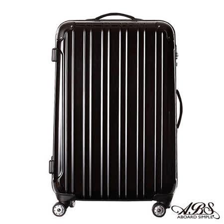 ABS愛貝斯-26吋隨箱式TSA海關鎖鏡面硬殼箱(沉穩黑)99-047B