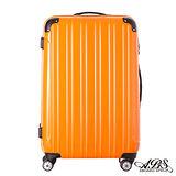 ABS愛貝斯-26吋隨箱式TSA海關鎖鏡面硬殼箱(柳橙橘)99-047B
