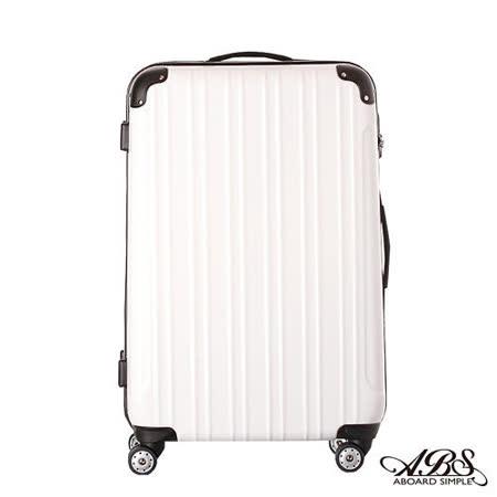 ABS愛貝斯-26吋隨箱式TSA海關鎖鏡面硬殼箱(純淨白)99-047B