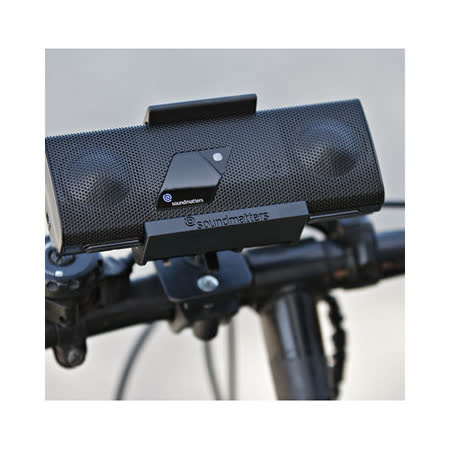 soundmatters foxL 腳踏車架