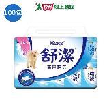 舒潔輕巧包衛生紙120抽*100包(箱)