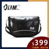 OEM -製包工藝革命 低調迷人時尚包款型 半月型休閒包-黑