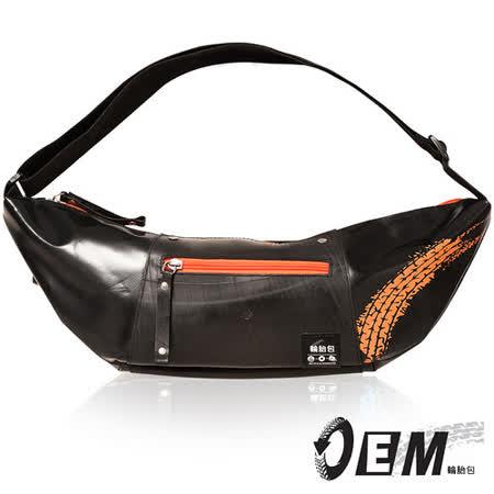 OEM - 輪胎包系列-單車客牛角撞色設計斜背包 - 橘T619-11
