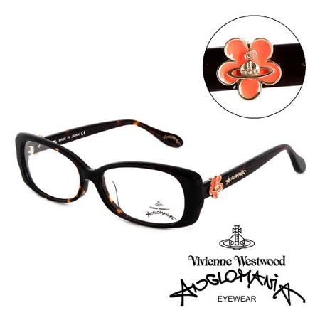 Vivienne Westwood 英國Anglomania英倫龐克光學眼鏡(咖啡) AN25702