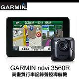 GARMIN nuvi 3560R 5吋高畫質行車記錄聲控導航機