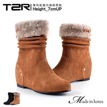 【韓國T2R】真皮羊毛料反領設計隱形內增高靴 質感咖↑7cm 5600-0088