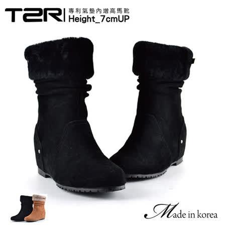 【韓國T2R】真皮羊毛料反領設計隱形內增高靴 魅力黑 ↑7cm 5600-0087