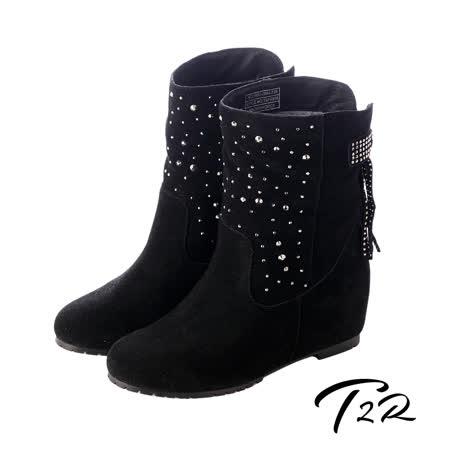【韓國T2R】真皮手感鞋面點綴亮飾隱形內增高靴 黑 ↑7cm 5600-0084