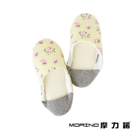 【MORINO】日式踩腳室內拼布拖鞋-嫩黃色