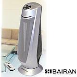 【白朗】直立式遙控陶瓷電暖器(FBRH-B08)