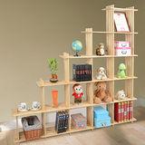 【LIFECODE】極簡風黃松木斜十五格架/實木置物架/書架/花架