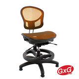 吉加吉 Furniture 透氣全網椅 兒童成長椅/學習椅 夏洛特TW-042 金橘色