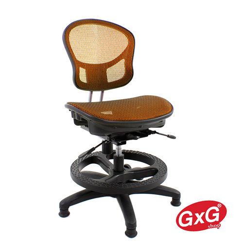 吉加吉 Furniture 透氣全網椅 兒童成長椅學習椅 夏洛特TW~042 金橘色