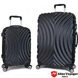 【法國Allez Voyager奧莉薇閣】浪漫一生ABS防刮輕量20+28吋行李箱組