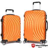 【法國Allez Voyager奧莉薇閣】浪漫一生ABS防刮輕量20+24吋行李箱組