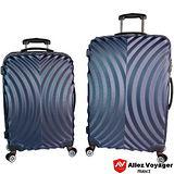 【法國Allez Voyager奧莉薇閣】浪漫一生24+28吋防刮輕量行李箱組