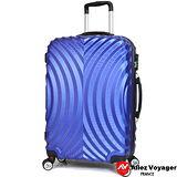 【法國Allez Voyager奧莉薇閣】28吋浪漫一生ABS防刮輕量行李箱/旅行箱