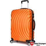 【法國Allez Voyager奧莉薇閣】24吋浪漫一生ABS防刮輕量行李箱/旅行箱