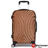 【法國Allez Voyager奧莉薇閣】20吋浪漫一生ABS防刮輕量行李箱/登機箱
