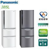 『Panasonic』☆國際牌 385L一級節能 變頻三門電冰箱 NR-C387HV