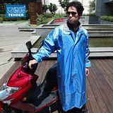 天德牌-M1戰袍連身機車雨衣-藍