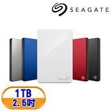 希捷 Seagate Backup Plus Slim 1TB USB3.0 2.5吋行動硬碟(四色)【送硬殼保護包+亮采滑鼠墊+炫采磁性傳輸充電線+魔術萬用巾】