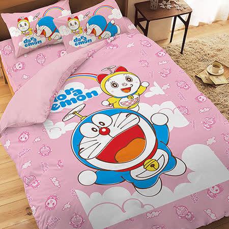 【享夢城堡】哆啦A夢 天空漫遊系列-精梳棉單人床包兩用被組(粉)