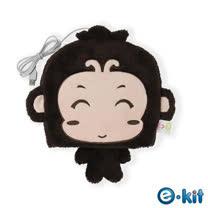 逸奇e-Kit 冬天保暖用品 可愛小猴子 保暖滑鼠墊 可拆洗 UW-MS30-咖啡