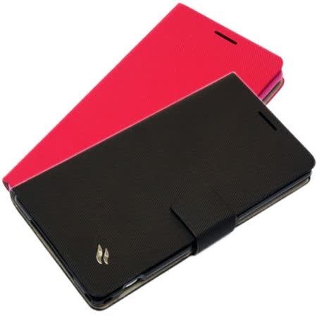 Redberry LG G2 D802 甜漾簡約 立架式手機皮套