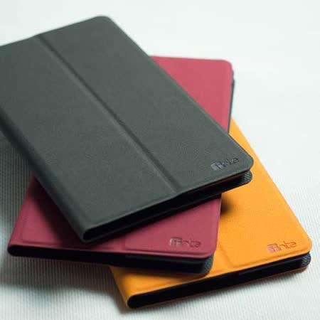 FNTENew Google Nexus 7 二代輕薄炫紋保護套-檀石黑