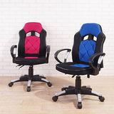 賽車造型兒童椅(2色)