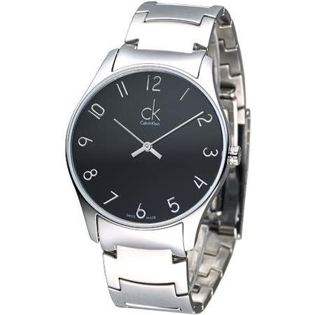 cK City 雅爵極簡風鋼帶腕錶-數刻K4D2114X